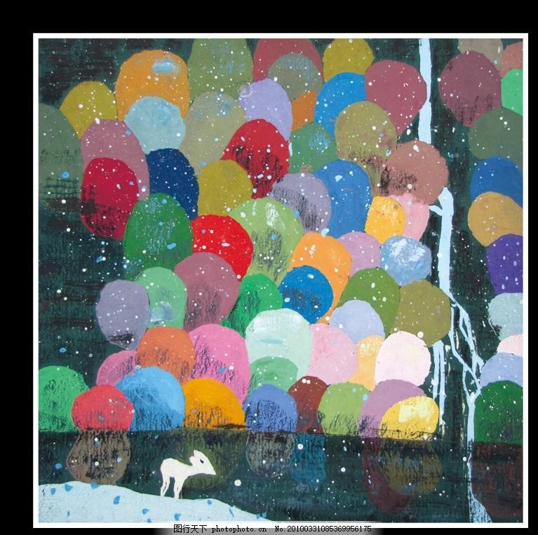 彩色装饰画 瀑布 溪流 夏天 美术绘画 文化艺术 抽象 动物 油画 家庭