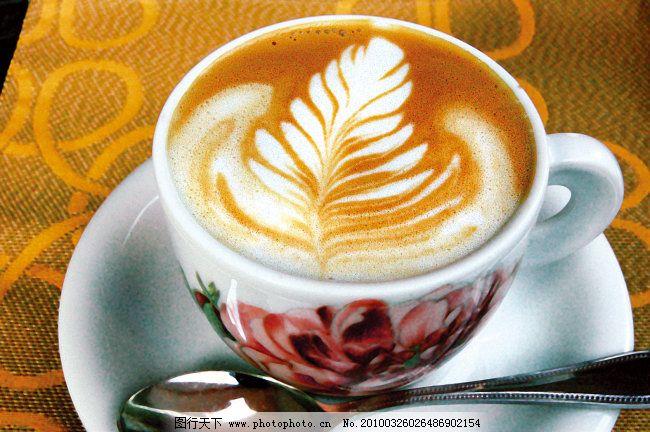 五星级酒店的新式咖啡免费下载 五星级酒店的新式咖啡-玛其朵咖啡 图片素材 风景|生活|旅游|餐饮